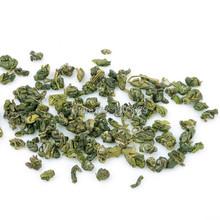 250g Green Tea Chinese Maofeng Tea Fresh China Green tea Natural Organic Health Care Oolong tea