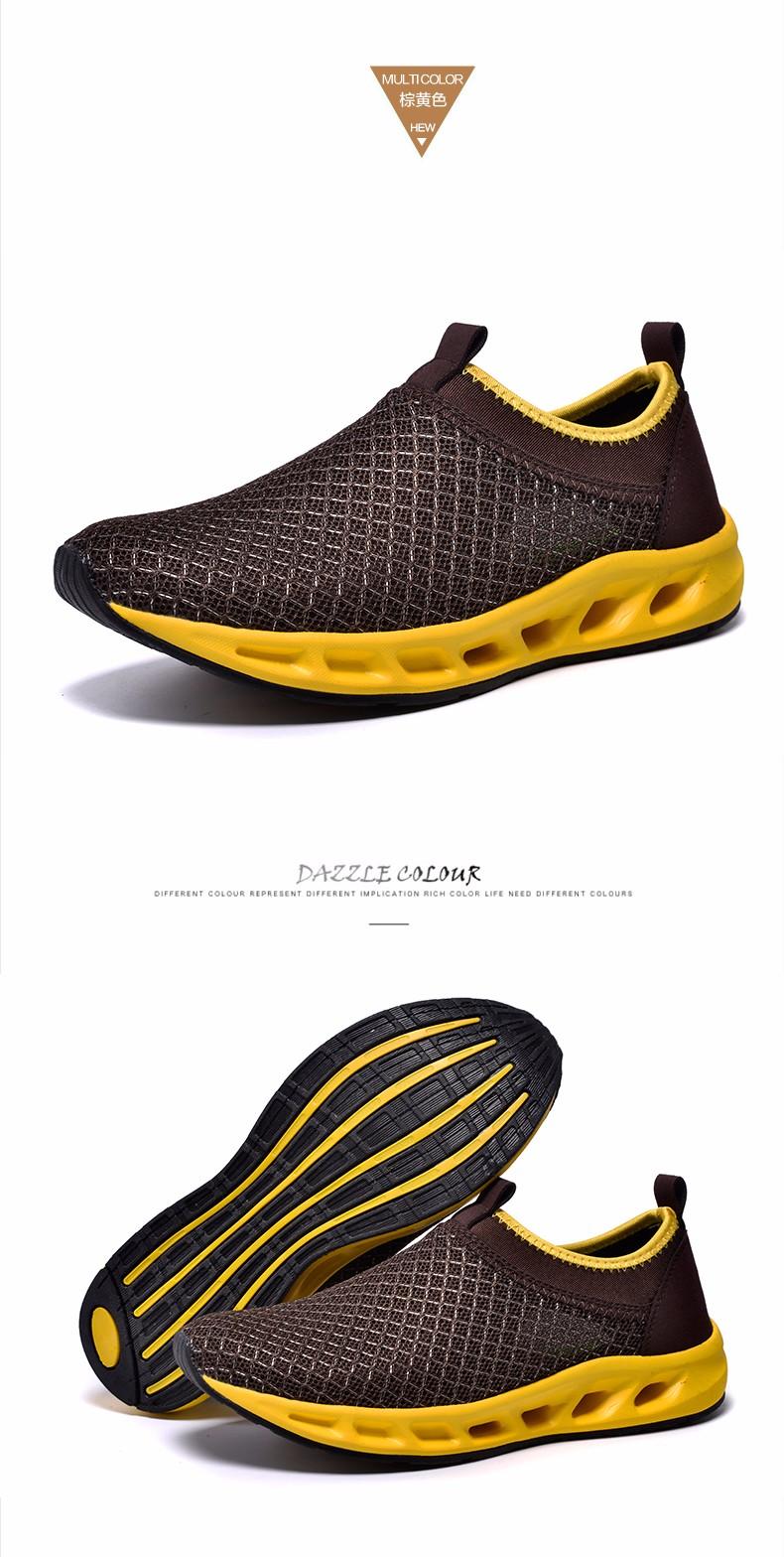 Размер 37-48 Mesh Мужская Обувь Мода Лето Мужчины Повседневная Обувь Мода Открытый Досуг Обувь Дышащая Вода Пляж Мужчины обувь Синий