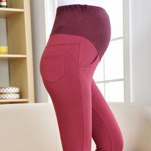 Maternity pregnant adjustable pencil pants cotton custom-made wholesale new maternity pants legs slim pantalon 2016 new(China (Mainland))