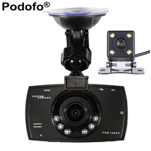 Car Camera Dual Lens 1080P Video Recorder Car DVRs Registrator With WDR Rear Back Car Camera Night Vision Black Box Dash Cam G30(China (Mainland))