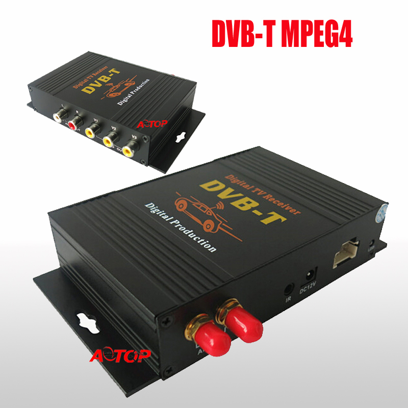 Special Digital TV DVB-T MPEG-2/MPEG4 Tuner Receiver BOX WITH Double Car DVD - atop elect store