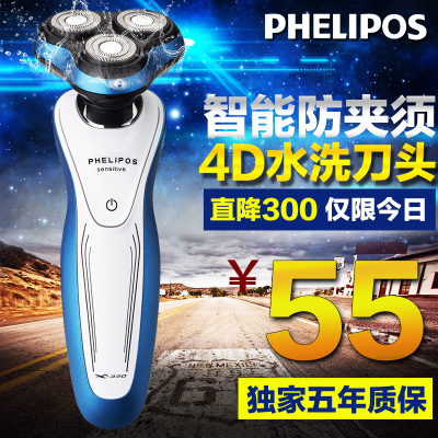 Imported PHILPS genuine 4D rechargeable shaver washing electric razor male beard knife<br><br>Aliexpress