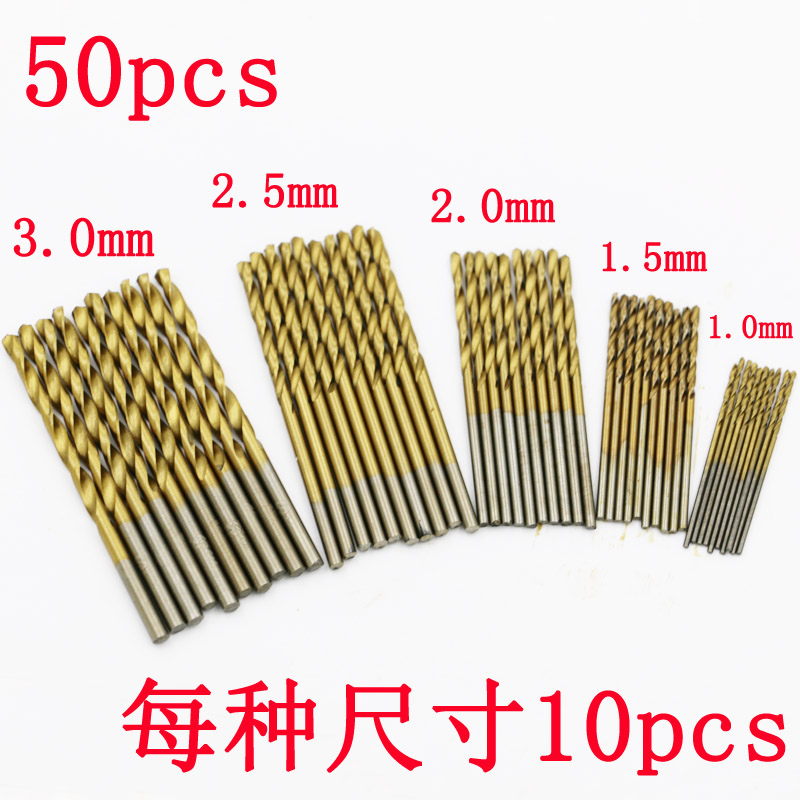 New 50Pcs/Set Twist Drill Bit Set Saw HSS High Speed Steel Titanium Coated Drill Woodworking Wood Tool 1/1.5/2/2.5/3mm For Metal(China (Mainland))