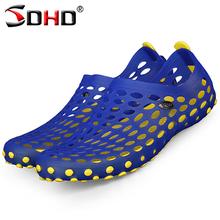 Men Sandals Clogs Hole Slippers Sandals Mules Clogs Garden Shoes for Men Breathable Beach Shoes Blue Water Shoe Plus Size 39-45(China (Mainland))