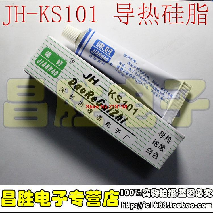 Build brand JH-KS101 45g Thermal Grease CPU thermal grease plastic installed the essary(China (Mainland))