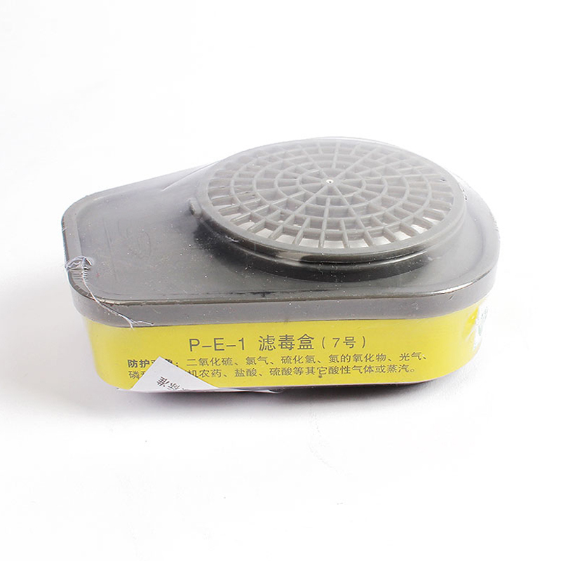 The new activated carbon filter boxes (LDF7) strong M60 80 special trapezoidal filter box gas mask accessories<br><br>Aliexpress