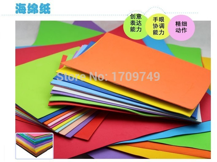 2015 hot 25*25*0.1cm Thick 24color Multicolor Sponge Foam Paper Fold scrapbooking Paper Craft Punch Stamping DIY Gift Decor Card(China (Mainland))