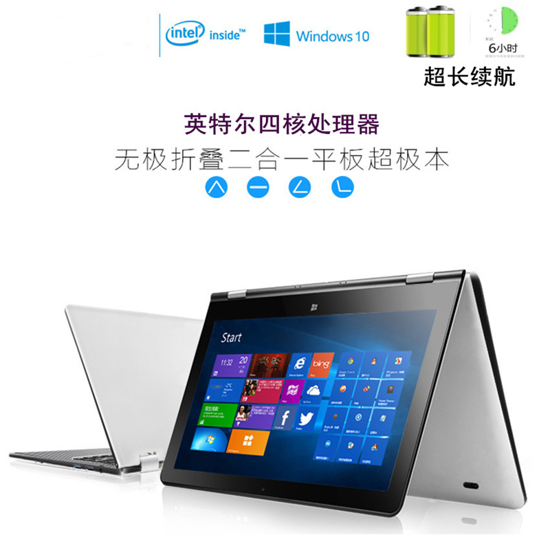 11.6Inch IPS HD touch screen convertible laptop 360 rotating Handwriting input notebook russia Windows10 Intel quad core 9000mah(China (Mainland))