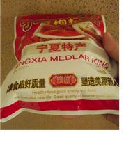 Organic Dried Goji Berries1000g Medlar 4 Bags 250g Goji Berry Chinese Ningxia Medlar Herbal Tea Personal