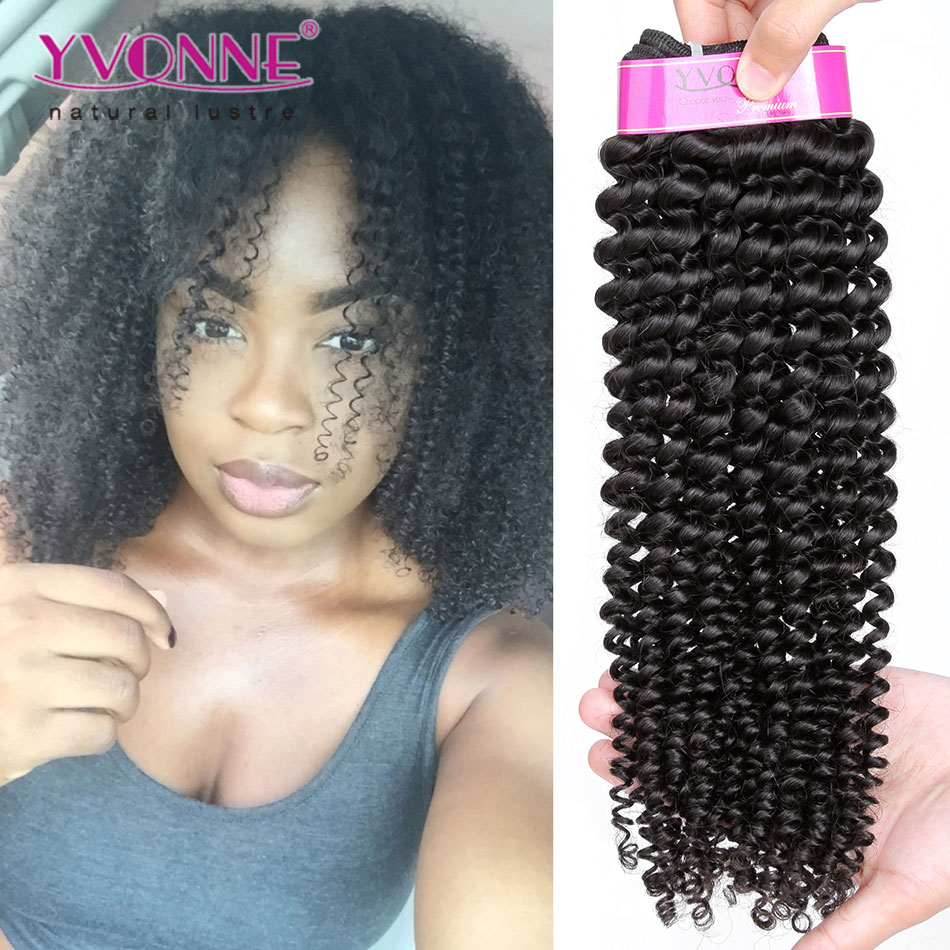 Aliexpress Com Acheter Yvonne Br 233 Silienne Kinky Curly