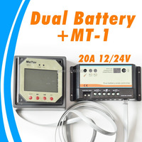 20A daul battery Solar Charger Controller duo-battery charge controller with Remote LCD Meter MT-1 meter-1 for RVs Boat Golf Bus