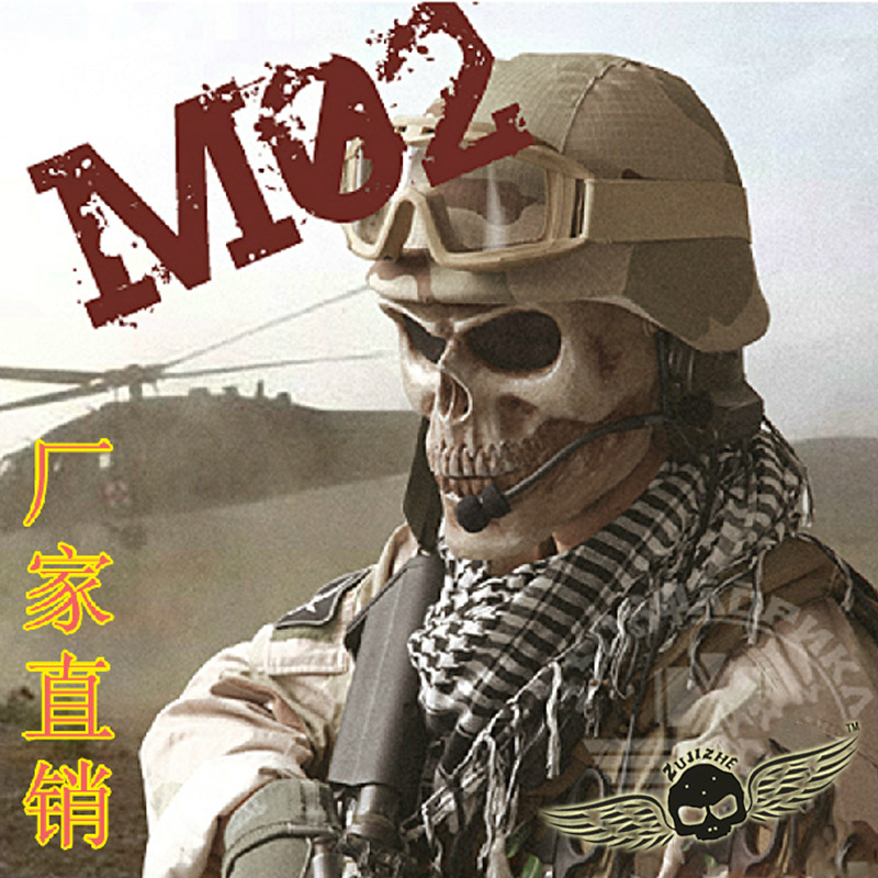 Good Quality M02 Army of Two Light Skull Face Mask 4 colors:Skeleton&Khaki&Kilver black&Black Tactical Airsoft Mask(China (Mainland))