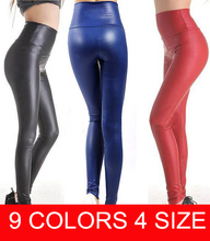 Plus Size Free shipping 2015 New Fashion women's Sexy Skinny Faux Leather High Waist Leggings Pants S/M/L/XL(China (Mainland))
