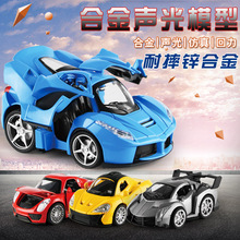 Collectible Alloy Diecast Car Model Cars Kids Toys Gifts 1:32 cartoon Pull Back sensing infrared light music - Honesty King store
