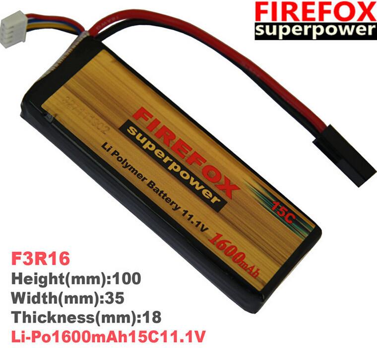 wholesale 1pcs 100% Orginal FireFox 11.1V 1600mAh 15C Li Po AEG Airsoft Battery F3R16 Drop shipping(China (Mainland))