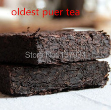 33 Years Old 250g Chinese Ripe Puer Tea The China Naturally Organic Puerh Tea Black Tea Health Care Cooked Pu er Free Shipping