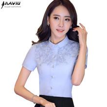 Light blue short sleeve shirt online shopping-the world largest ...
