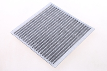 cabin air filter BYD F6 M6 G6 S6 E6 SAGE Great Wall C50 Haval H6 OEM:EG8113111 #RT143 - again store