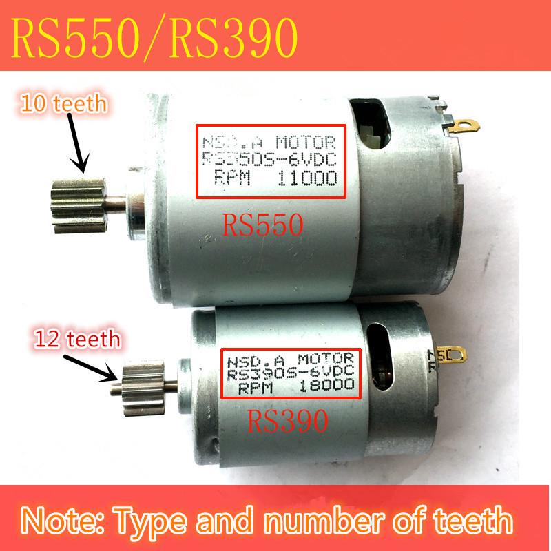 6v 12v rs390 children electric toy car car accessories for Dc gear motor 6v