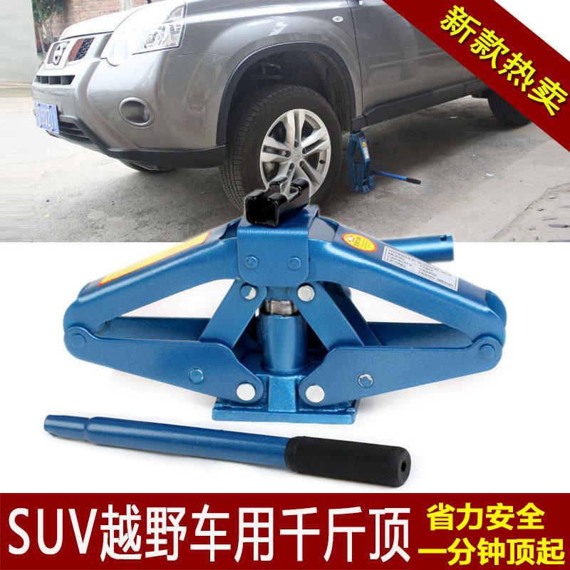 Hydraulic Scissor Car Jack : Vus avec la prise horizontale huile hydraulique cric de