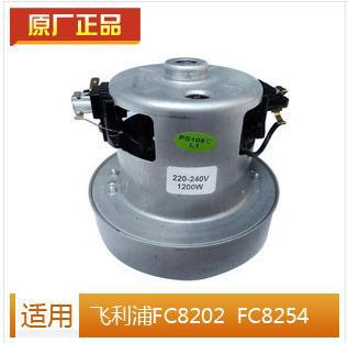100-240v 1200w Copper vacuum cleaner motor for philips FC8202 FC8254 for karcher for electrolux for midea haierUniversal Cleaner(China (Mainland))