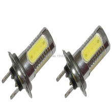 2 x H7 PX26D 7.5W High Power Auto LED Headlight Fog Light Bulbs for BMW VW Ford Toyota Honda Lada(China (Mainland))