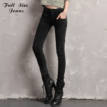 Extra skinny jeans online shopping-the world largest extra skinny ...