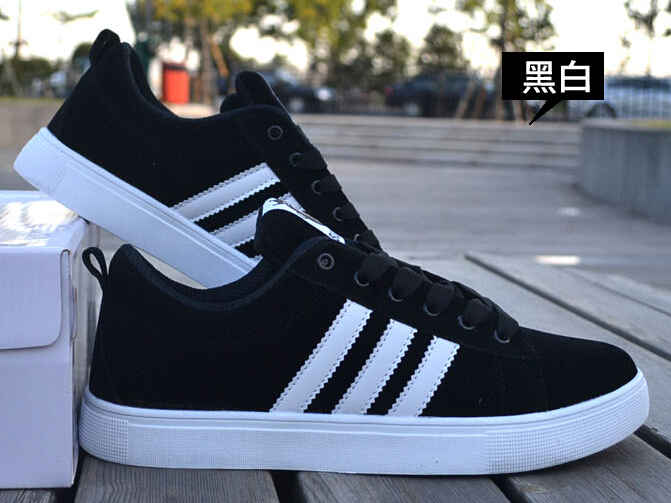 dca3acf8f9cab Adidas Zapatos 2015 Casuales mader-class.es