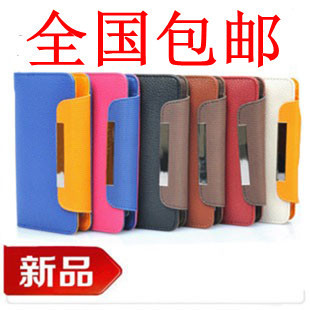 For zopo   hinggan c1 c2 mobile phone case protective case outerwear wallet holsteins
