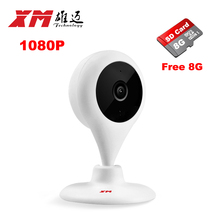 Buy 1080P HD IP Camera+8GB Remote Controller Wifi Smart Baby Monitor Network CCTV Security Camera Home Protection Cam for $79.00 in AliExpress store