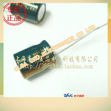 Buy New motherboard aluminium electrolytic capacitors 1500 uf / 10 v 10 * 15 mm 1 ELECTRONICS CO LTD) for $9.20 in AliExpress store
