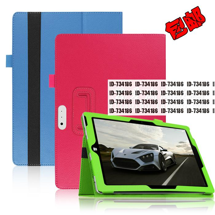 1pcs/lot Free Shipping New Lychee Wallet leather Case with Stand For Microsoft Surface 3 Surface3 10.8 inch Tablet PC(China (Mainland))
