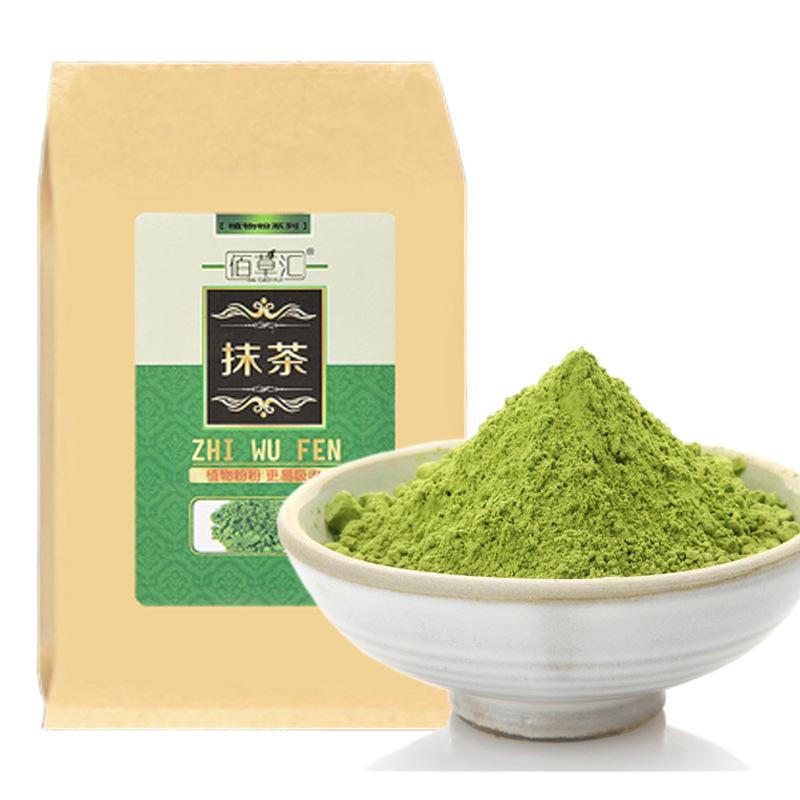 matcha green tea powder japan 80g matcha green tea powder 100%Natural Japanese Organic slimming tea reduce weight loss food(China (Mainland))
