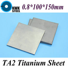 Buy 0.8*100*150mm Titanium Sheet UNS Gr1 TA2 Pure Titanium Ti Plate Industry DIY Material Free for $10.80 in AliExpress store