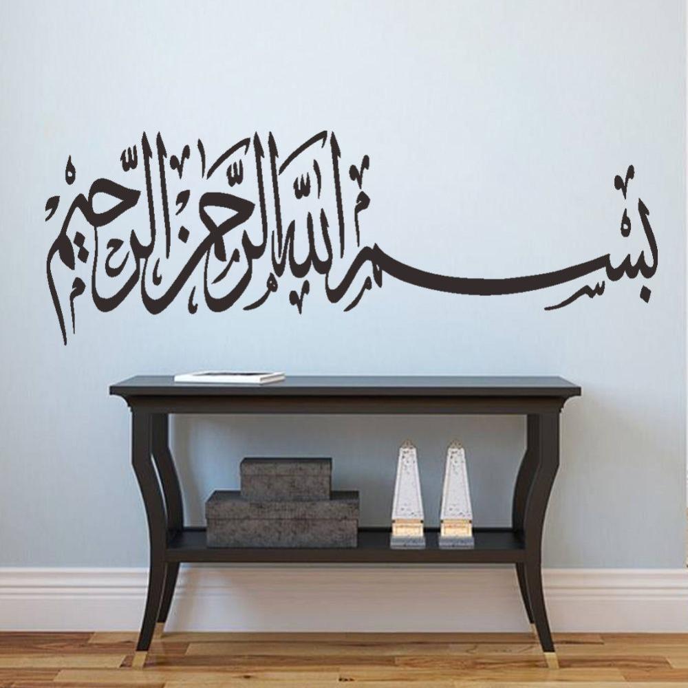 Hoge kwaliteit arabische muur decor koop goedkope arabische muur ...