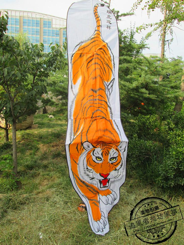 single line craft brinquedos fun kites jouet weifang kite bar volante 3m large tiger kite flying toy kitesurf soft kites animal(China (Mainland))