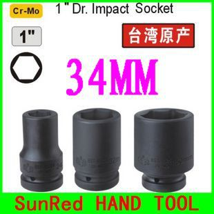 "SunRed BESTIR taiwan origin excellent quality Cr-Mo 34mm 90mm long 1"" professional deep impact socket NO.65234 freeshipping(China (Mainland))"
