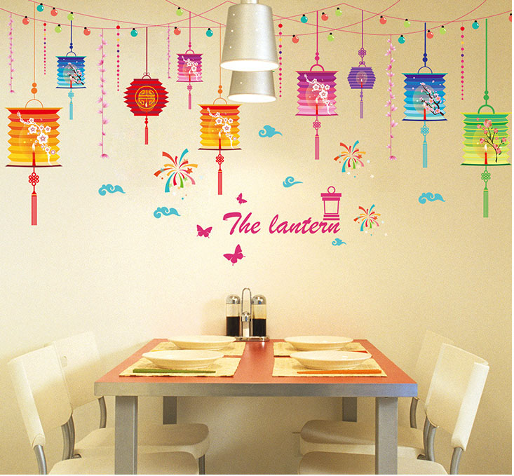 Colorful Lantern Wall Art Mural Decor Poster Festival Kidsroom Nursery Wallpaper Graphic Sticker Fireworks Hanging Ornament Art(China (Mainland))