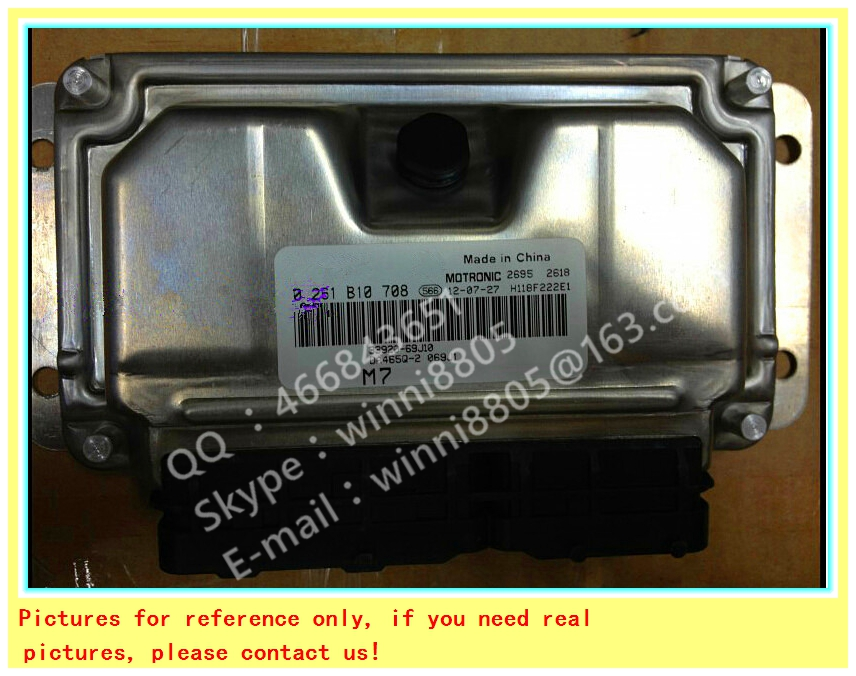For Hafei / Changhe Automobile Car engine computer board / car pc / Engnine Control Unit (ECU) / 0261B10708 / 33920-69J10(China (Mainland))