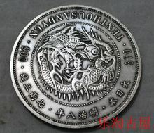 BIG Old Japan Dragon Silver dollar coin 10 YUAN Free Shipping(China (Mainland))