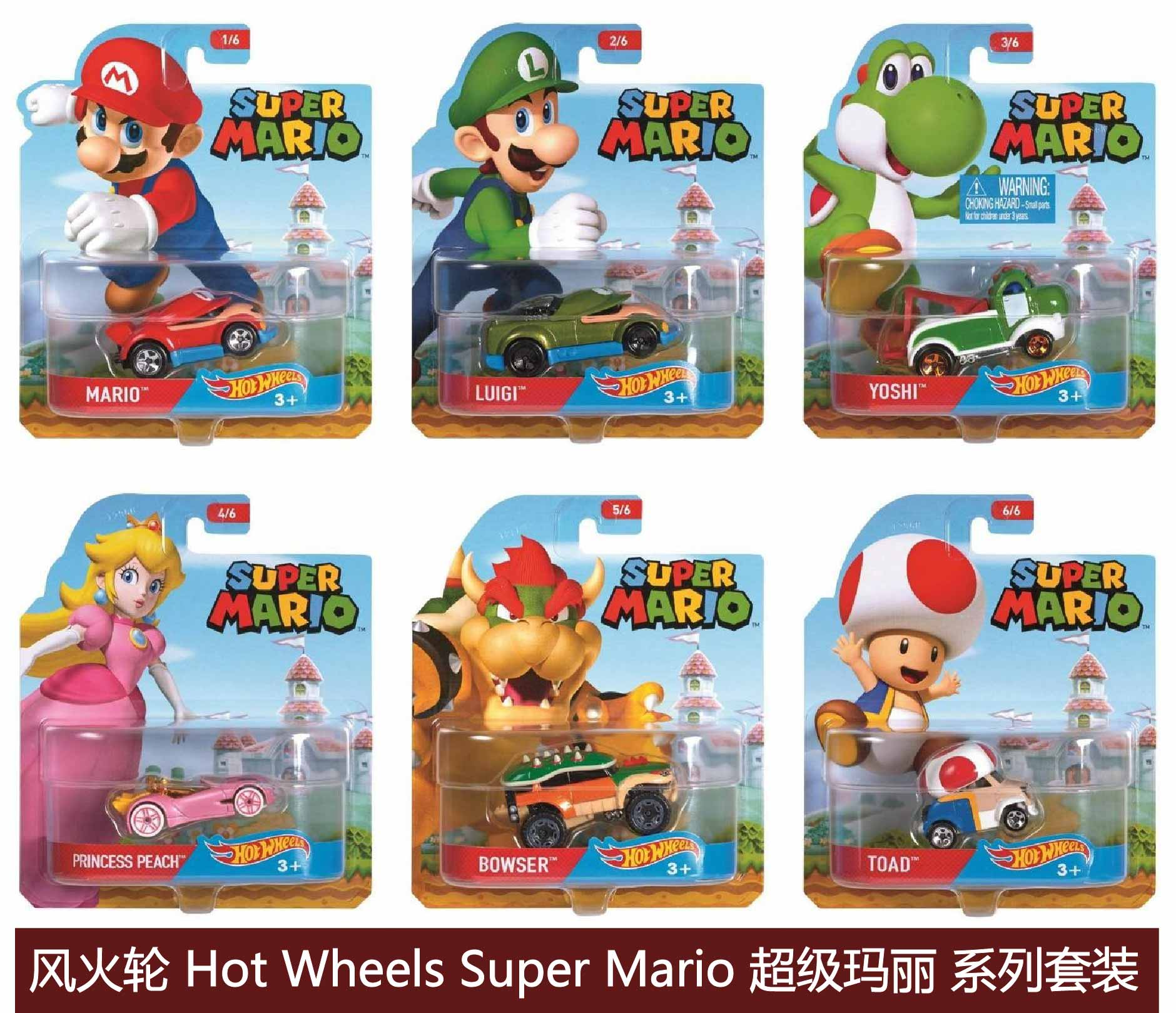 HotWheels BOWSER – Tremendous Mario Die-casts mannequin vehicles