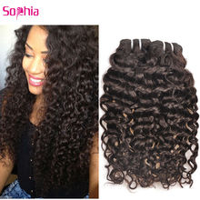 Fashion Style Italian Curly Brazilian Virgin Hair 3 Bundles,Top Quality 7A Virgin Brazilian Human Hair Extensions Free Shipping