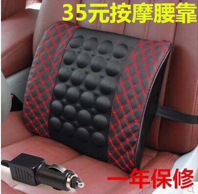 Auto electric massage waist Leather car lumbar support car massage cushion vibration waist support cushion lumbar pillow kaozhen(China (Mainland))