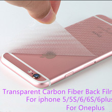 For iphone 5S/6/6plus Durable Anti-fingerprint Transparent Carbon Fiber Back Film Screen Protector Protective Guard for Oneplus