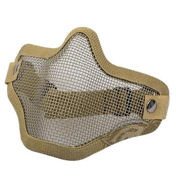 Hunting Metal Wire Half Face CS Mask Mesh Airsoft Mask Paintball Resistant Sandy-colored 2 Best Selling