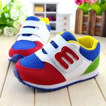 2015 новые весна детская обувь хлопка мягкой мужской женский ребенок спортивная обувь ребенка в тепле свободного покроя обувь мода дети кроссовки
