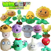 Buy 13pcs/lot 13-20cm Plants vs Zombies Plants Soft Stuffed Plush Toys Doll Games PVZ Plush Toy Brinquedos Kids Christmas Gifts for $45.89 in AliExpress store
