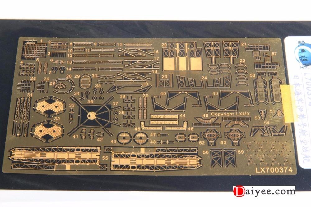 Ship Vessels Detail Update PE 1/700 374 IJN Japanese battleship Ise(China (Mainland))