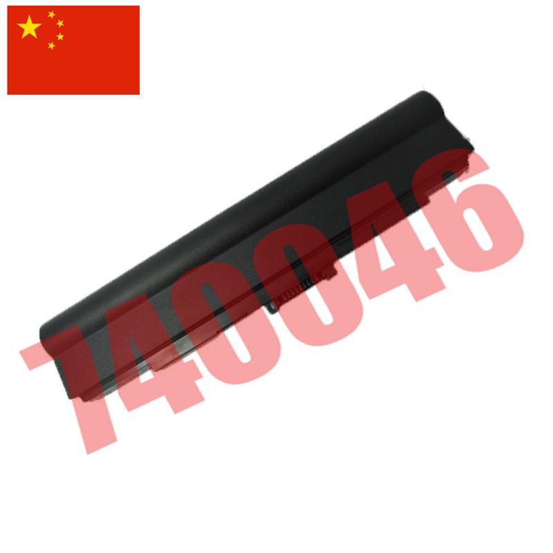 rechargeable battery for acer Aspire 1410 1410T 1810T 1810TZ Timeline 1810 1810T 1810TZ AS1410 934T2039F UM09E31 UM09E32(China (Mainland))