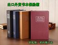 27cm 20cm 6 5cm password Gift books strongarmer piggy bank books storage cashbooks box iron lock